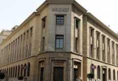 الاسبوع المقبل .. المركزي المصري يعلن شروط مبادرة التمويل العقاري