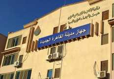جهاز مدينة القاهرة الجديدة يشن حملات لضبط المطاعم والمقاهي المخالفة