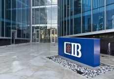 البنك التجاري الدولي يسعى لمضاعفة قروض التمويل العقاري خلال المرحلة المقبلة