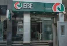 زيادة رأسمال البنك المصري لتنمية الصادرات إلى 3.27 مليار جنيه
