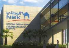 """175.8 مليون جنيه القروض العقارية للأفراد من """"الكويت الوطني"""""""