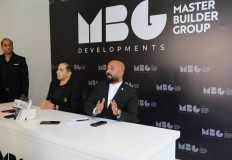 """""""MBG"""" للتطوير العقاري تضخ إستثمارات جديدة فى العاصمة الإدارية الجديدة"""