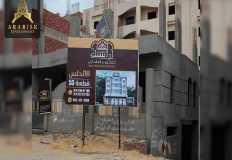 أرابيسك تستهدف مليار جنيه من مشروعين بالقاهرة الجديدة والعاصمة الإدارية