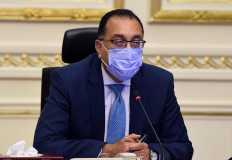 رئيس الوزراء يستعرض الخطوط العريضة للبرنامج الوطني لتحديث نظام تسجيل الأراضي والعقارات