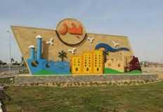 فتح باب الترشح لعضوية مجلس أمناء مدينة بدر مطلع أكتوبر