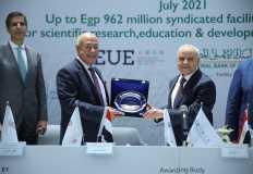 تحالف مصرفي لتمويل إنشاء فروع للجامعات الأوروبية في مصر