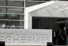 """توقيع اتفاقية تمويل بـ 750 مليون جنيه بين """" هيرميس """" ومصر ايطاليا العقارية"""